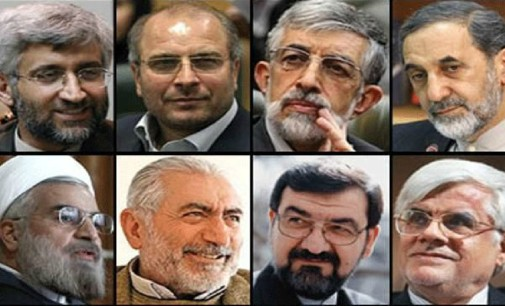 Iran Election Guide