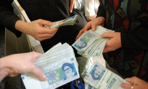 Iran, July 9: The Challenge of Inflation