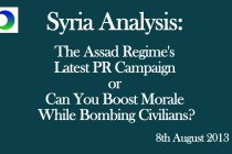 Syria Video Analysis: The Assad Regime's Latest PR Campaign
