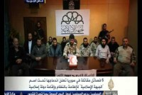 Syria Exclusive: Interview with the Islamic Front, The Largest Bloc in the Insurgency