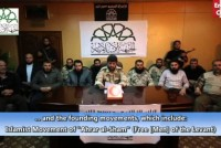 Syria Daily: Islamic Front Calls for New Military Council