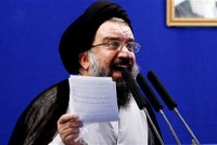 """Iran Daily, Oct 18: Regime Warns """"We Are Still Threatened by Sedition"""""""