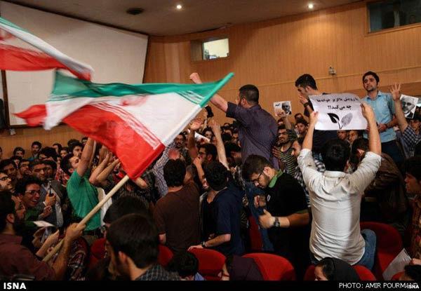 IRAN STUDENT PROTEST 14-04-14