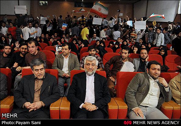 IRAN STUDENT PROTEST 3 14-04-14
