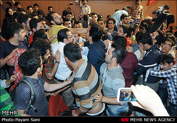IRAN STUDENTS FIGHTING
