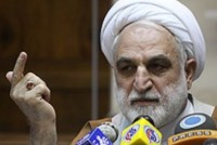 "Iran: Judiciary to Iranians ""Return to Tehran and Be Arrested"""