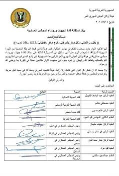 FSA COMMANDERS RESIGN