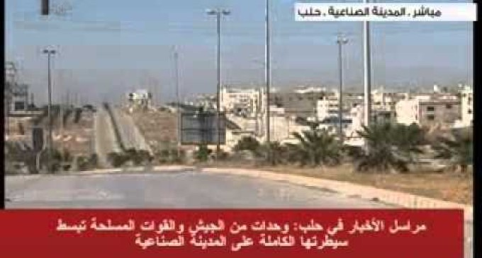 Syria Daily, July 5: Regime Takes Key Industrial Area East of Aleppo