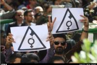 "Iran Daily: ""British Intelligence Is Behind Acid Attacks on Women"""