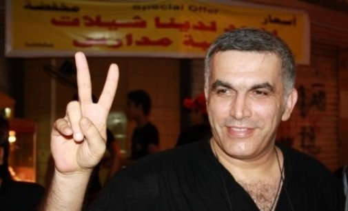 Bahrain Feature: Human Rights Activist Rajab Re-Arrested