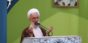 "Iran Daily: ""Shah's Fate Awaits Saudi and Bahraini Rulers"""