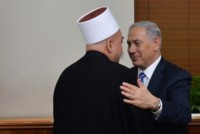 "Israel-Palestine Daily, Nov 27: Netanyahu Tries to Reassure Druze Minority About ""Jewish State"" Bill"