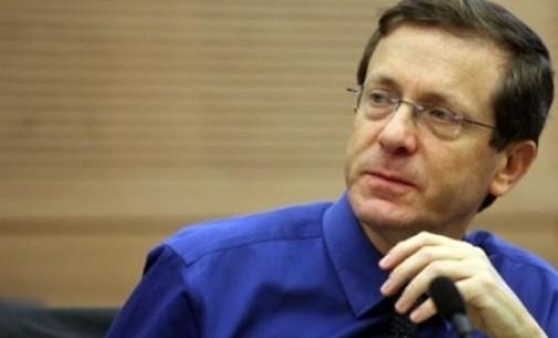 Israel Daily, Dec 6: Opposition Leader Herzog Makes Election Appeal at US Forum