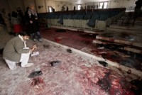 Pakistan Audio Analysis: The Taliban's Deadly School Attack is A Sign of Weakness
