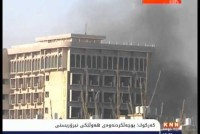 Iraq Developing: Kirkuk — Islamic State Launches Attacks on Kurds