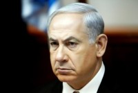 Israel Video and Transcript: Netanyahu's Speech on Iran to US Congress