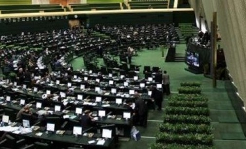"""Iran Daily, May 10: """"Parliament to Present Triple-Urgency Bill to Stop Nuclear Talks"""""""