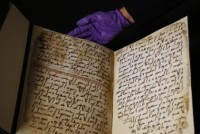 Islam Feature: One of World's Oldest Qur'ans Found at University of Birmingham