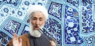 Iran Daily: Prayer Leaders Call for Trials in Salaries Scandal