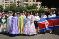 Syria Feature: Today's Good News — A Park Named After A North Korean Leader
