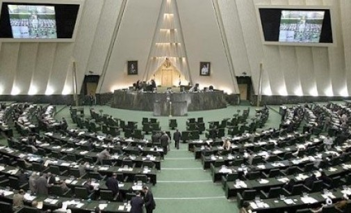 Iran Daily: A New Parliament Opens