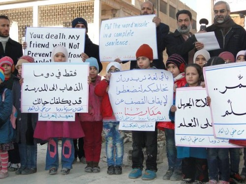 DOUMA WHY ARE YOU BOMBING SCHOOLS