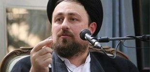 Iran Daily: Election Ban on Khomeini's Grandson Upheld