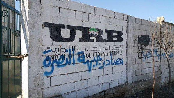 JABHAT AL-NUSRA RAID 01-16