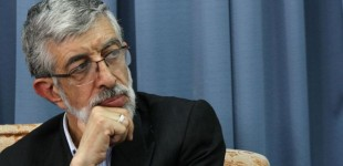 """Iran Daily: Conservatives Declare """"Unified"""" List for Elections"""