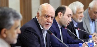 Iran Daily: Tehran Prepares for Oil Showdown with Saudi at OPEC Meeting