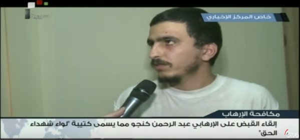 AID WORKER ON STATE TV 23-05-16