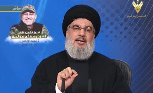 """Syria Daily: Hezbollah's Nasrallah — """"We Are Sending More Fighters"""""""
