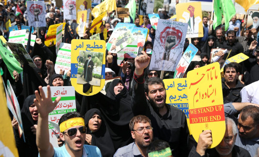 Iran Daily: Regime Seeks Mass Anti-Israel Demonstration on Friday