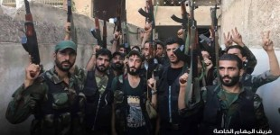 Syria Daily: Claims — Elite Pro-Assad Units Launch Another Aleppo Attack