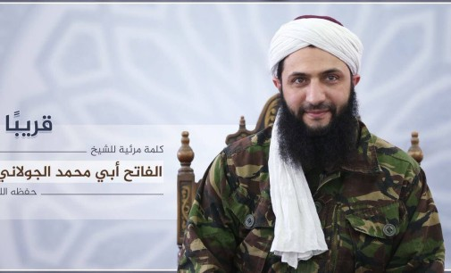 "Syria Podcast: The ""Rebooted"" Jabhat al-Nusra, Al Qa'eda, and the Syrian Rebellion"