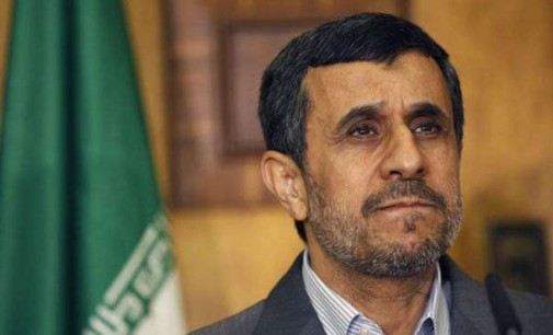Iran Daily: Supreme Leader — Ahmadinejad Cannot Run for President