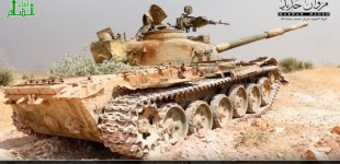 Syria Daily: Rebels Step Up Pressure on Assad With Hama Offensive