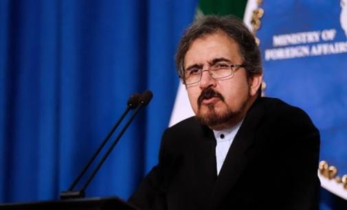 Iran Daily: Tehran Finally Criticizes Turkey's Intervention in Northern Syria