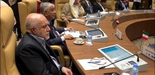 Iran Daily: Tehran Claims Victory with OPEC Cut in Oil Production