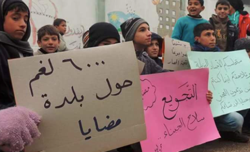 Syria Feature: Lifting Sidewalks to Find Salt in Besieged Madaya