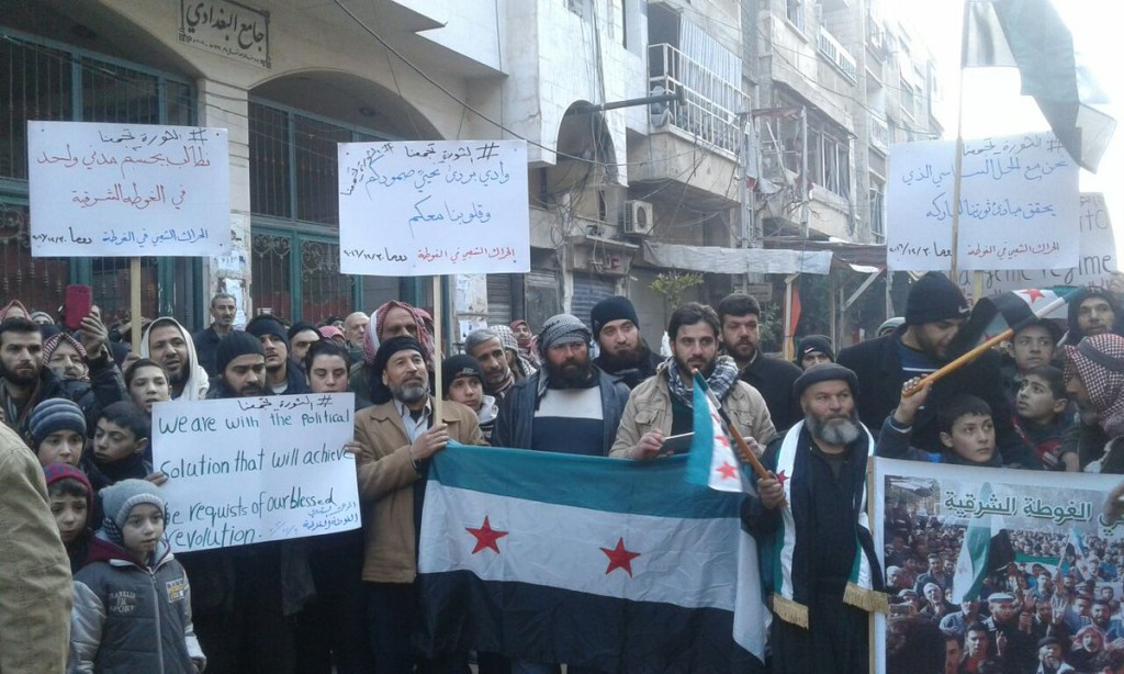 douma-protest-30-12-16