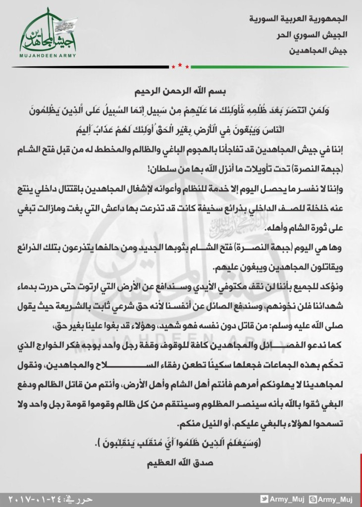 JAISH AL-MUJAHIDEEN STATEMENT 01-17
