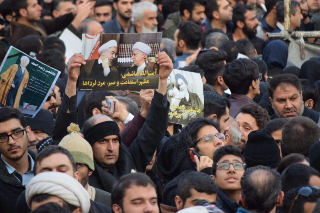 rafsanjani-funeral-01-17-2