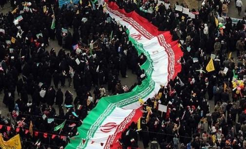 Iran Daily: Regime Celebrates Revolution's Anniversary as Stand v. Trump