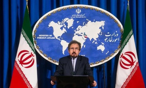 Iran Daily: Will Tension With Turkey End Syria Cooperation?