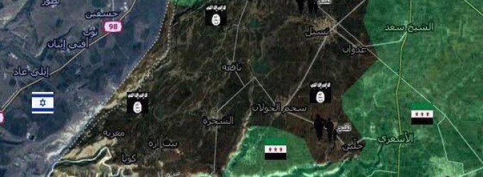 Syria Daily: ISIS Strikes Rebels in Southwest