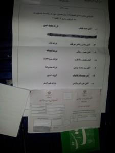 IRAN 14-06-13 BALLOT PAPER