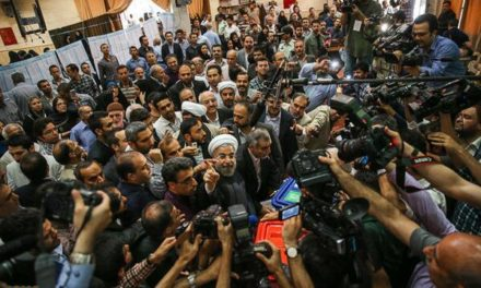 Iran Live: The Results of the Presidential Election