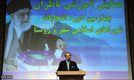 Iran Today: Presidential Election — Is Ali Larijani The Real Winner?