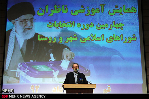 Iran Today: Presidential Election — Is Ali Larijani The Real Winner?